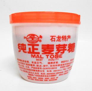 广东东莞特产正品江南牌纯正麦芽糖80后经典怀旧糖果传统美食特价