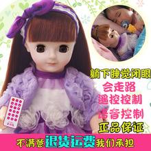 娃娃智能对话 仿真走路跳舞洋娃娃儿童女孩玩具布娃娃 会说话