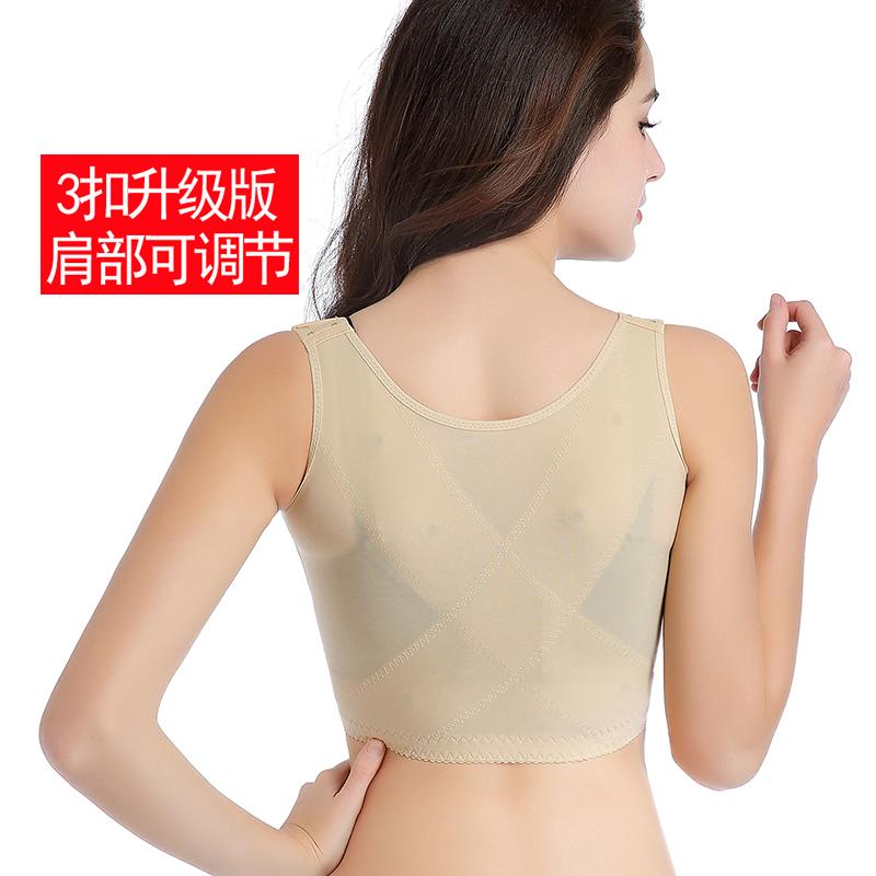 美容院背心式收副乳神器胸托 调整型上托聚拢内衣 平背矫正塑身衣