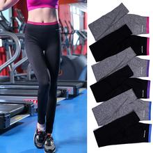 高弹力跑步瑜伽健身长裤 速干显瘦女训练裤 运动紧身小脚裤 天天特价