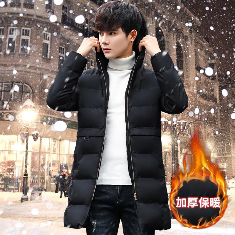 杜海涛林志颖杉杉来了林峰明星同款男装连帽外套旅游纯色品牌棉衣