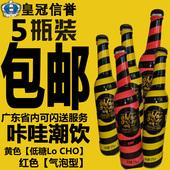 小蜜蜂卡瓦卡哇酒 5瓶装 氨基丁酸功能运动饮料GABA 咔哇潮饮