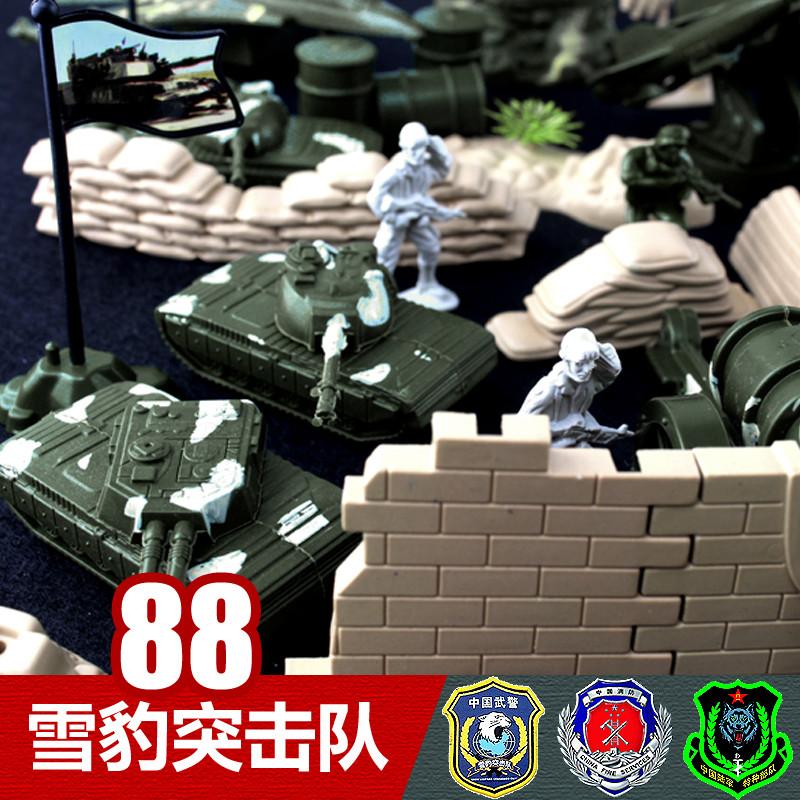 80后怀旧沙盘玩具小人兵 二战兵人军事战争模型雪豹突击队200套装