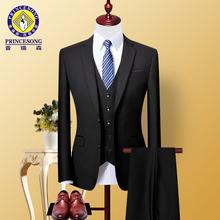 西服套装男士西装三件套修身韩版商务职业正装伴郎团新郎结婚礼服