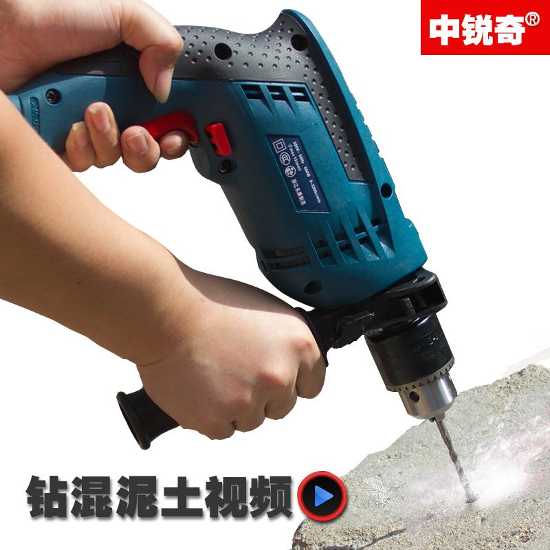 冲击钻 电钻多功能家用螺丝刀 墙壁瓷砖钻孔机可钻混泥土迷你电锤