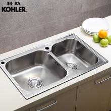 科勒水槽双槽304不锈钢厨房大小槽洗菜盆水槽厨盆龙头套餐K-76024图片