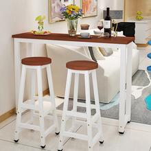 靠墙吧台桌家用客厅简约宜家隔断简易小吧台桌椅组合咖啡高脚桌
