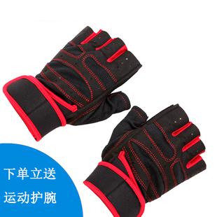 男女款健身房半指防滑舒适透气运动手套哑铃台球保龄球羽毛球