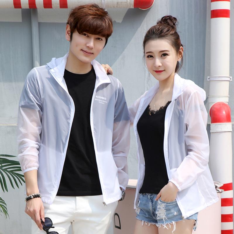 夏季潮流超薄防晒透气外套修身青少年学生