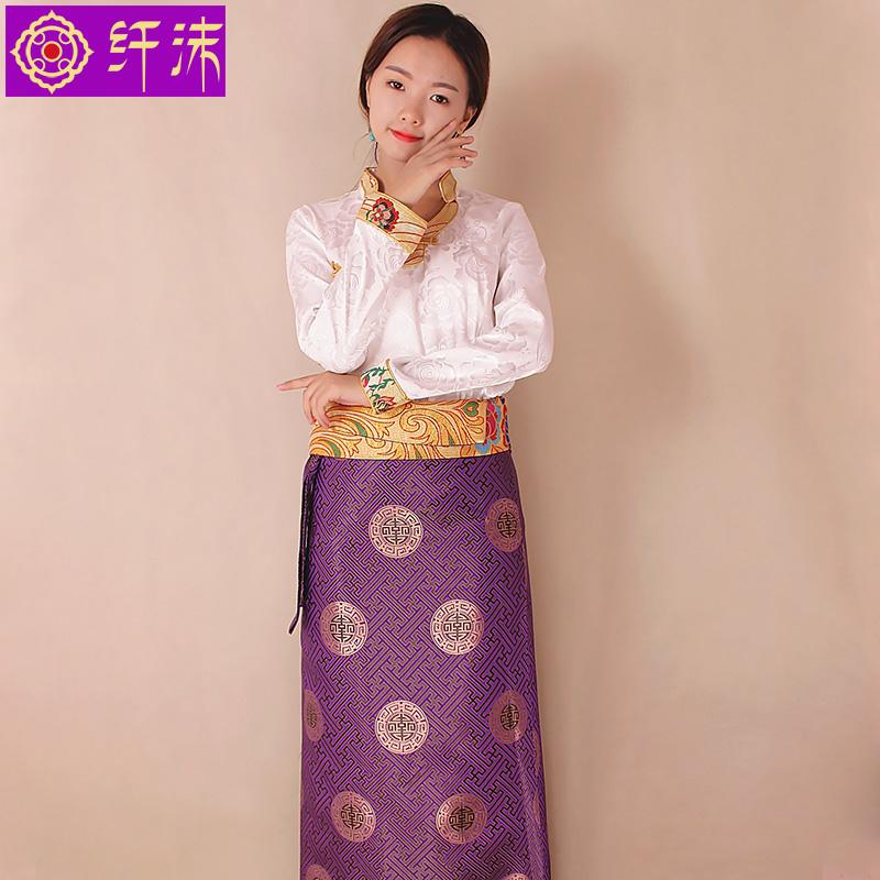 新款半身裙裹裙金边臧裙西藏服女款藏袍藏装藏服女长裙博拉锅庄裙