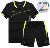 夏季运动套装男休闲跑步球服短袖T恤男士运动衣速干健身运动装男