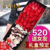 沈阳鲜花速递同城生日红香槟玫瑰礼盒花束33朵玫瑰母亲节康乃馨