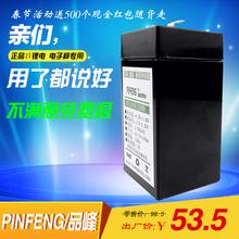 电子称台秤电池 4v10ah锂电池代替4V4AH电瓶 包邮 4V4.5蓄电池 正品