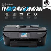 惠普5740打印机一体机彩色照片打印复印扫描传真无线双面连供办公