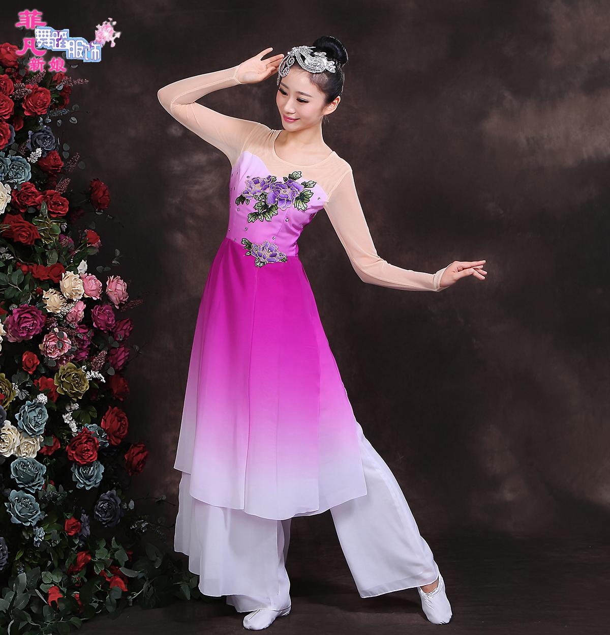 茉莉花古典舞伞舞秧歌舞蹈演出民族舞台服装2016新款多色广场舞女