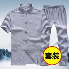 爸爸装 爷爷装 男短袖 中老年人亚麻老人衣服男夏装 套装 夏季棉麻唐装