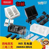 配件2充 2电池 wii手柄充电座充蓝光手柄座充手柄充电器WII