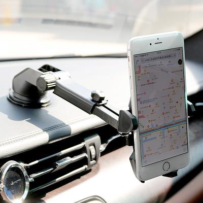 车载手机支架