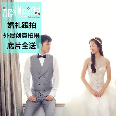 上海婚礼跟拍婚礼拍摄微电影摄影跟拍拍婚纱照摄像师跟拍婚庆服务