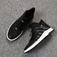 潮流运动鞋 厚底滑板鞋 休闲百搭鞋 2017新款 韩版 秋季男鞋 男高帮鞋