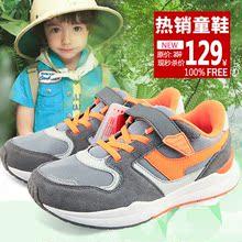 运动鞋 跑鞋 ARCK029 李宁童鞋 新品 男童经典 专柜正品 2016春款