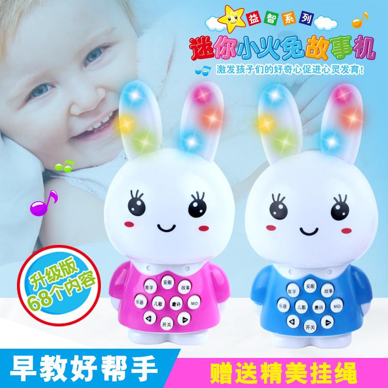 迷你早教机 儿童迷你小兔子巧虎故事机启蒙婴儿故事 赠品礼品玩具