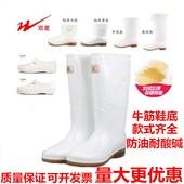 高筒保暖水靴 白色雨靴中筒食品卫生靴低帮棉水鞋 双星加绒雨鞋 正品