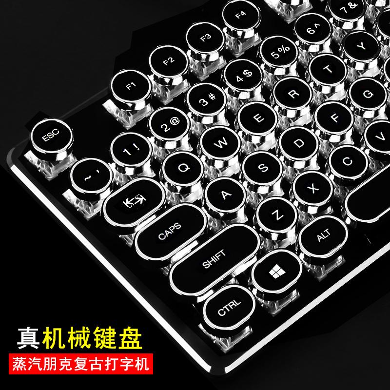 外設鍵圓鍵帽 蒸汽金屬復古機械朋克網際鍵盤青軸黑軸