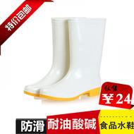 包邮 防滑耐油食品厂专用工作白色雨鞋 胶鞋水鞋 男女 中高筒雨靴