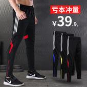 跑步健身足球训练裤 宽松收口透气女春秋季小脚裤 男速干长裤 运动裤