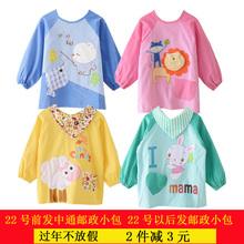 加大码纯棉儿童罩衣婴幼儿吃饭衣护衣宝宝反穿衣男女童幼儿园罩衣
