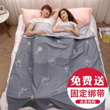 旅行隔脏睡袋便携式内胆室内双人单人宾馆旅游酒店防脏床单纯棉
