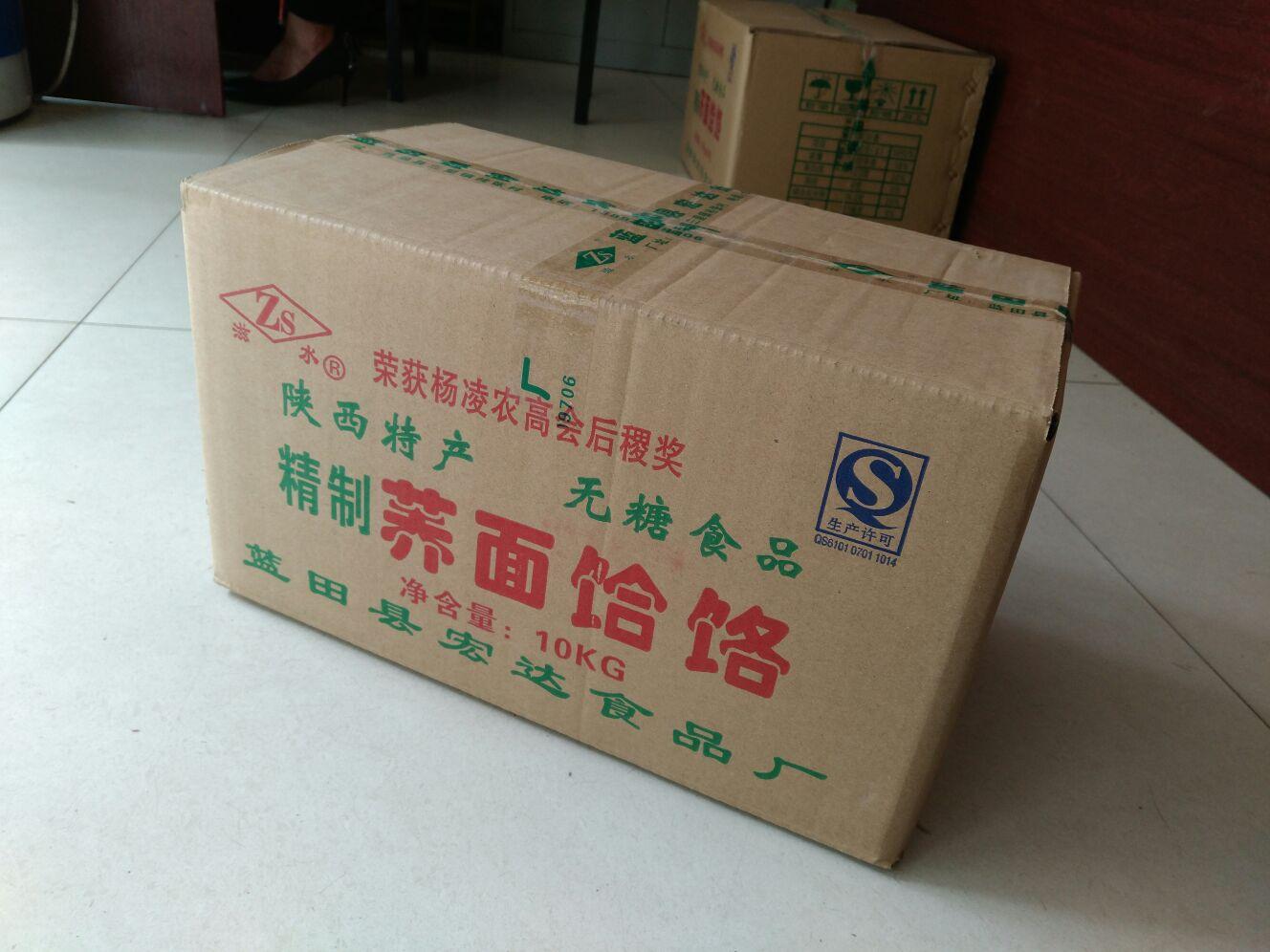 包邮饭店专用 10Kg 陕西蓝田滋水散装荞面荞麦荞麦面整箱