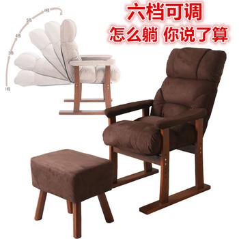 单人沙发椅电脑椅网吧休闲咖啡厅
