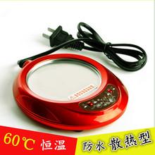 多功能加热垫恒温底座 插电式保温电热杯垫电子恒温宝 电热暖茶器