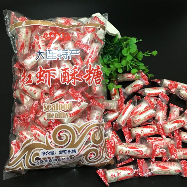 正宗大连特产裕金香酥糖虾糖 大虾酥糖 红虾糖500克海鲜糖3斤包邮图片