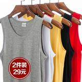 天天特价2件装男士莫代尔背心修身型运动健身纯棉夏季男打底汗衫