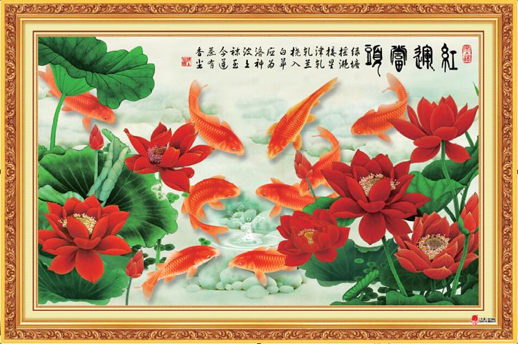 客厅玄关大幅装饰画九鱼图古典无框墙画办公室山水画