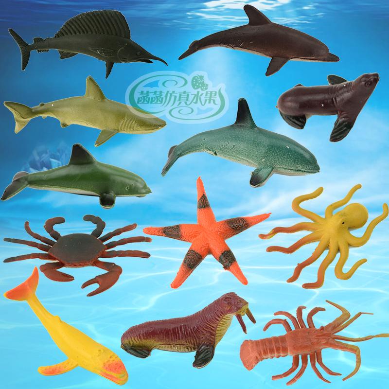 儿童海洋动物螃蟹海豚海狮仿真模型玩具静态塑胶模型
