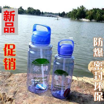 超大容量塑料太空杯泡茶随手水杯便携带盖防漏太空杯户外防爆运动