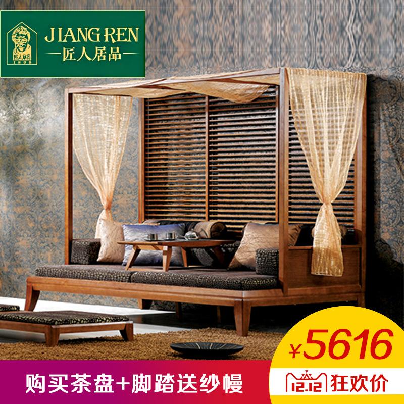 匠人家具东南亚风格罗汉床榻现代新中式实木复古槟榔色客厅沙发床
