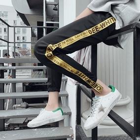 韩版潮流青少年休闲九分裤男百搭新款裤子学生个性卫裤小脚哈伦裤