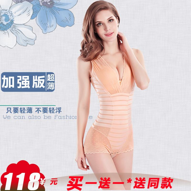 加强版塑身衣连体产后超薄款美体提臀瘦身衣减肚子姓感无痕收腰女