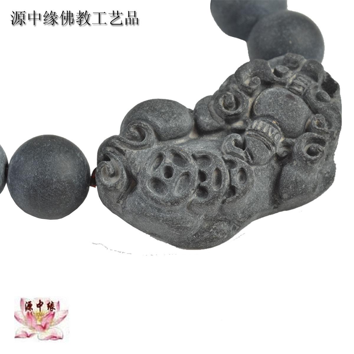 保健 砭石佛珠带貔貅手链 佛教开光天然砭石貔貅手串手链