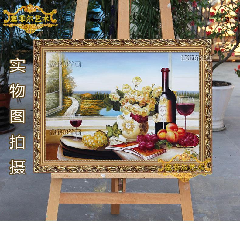 油画水果客厅玄关装饰画现代有框单幅壁画挂画红酒
