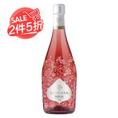 西班牙进口红酒 桑德拉红起泡酒气泡酒红葡萄酒750ml
