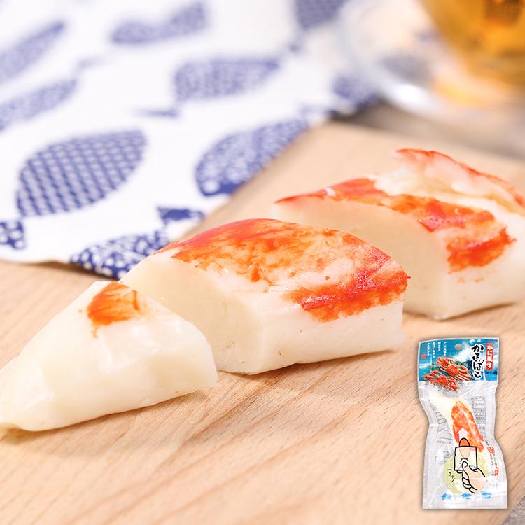 蟹肉卷 海鲜零食 即食 海产日本进口食品博多鱼嘉