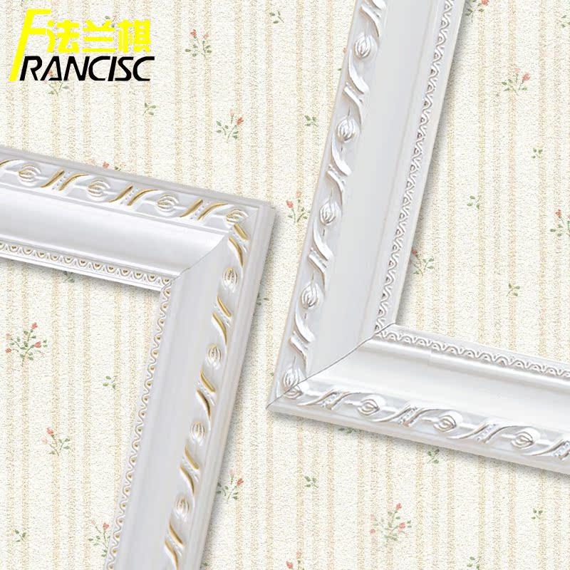 欧式风格长方形浅色边框穿衣镜壁挂全身镜带折叠支架