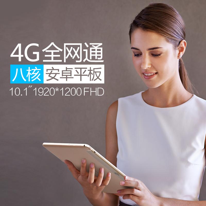 Voyo i8 4G全网通八核版WIFI10平板手机智能12超薄平板电脑安卓寸