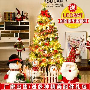 郎森圣诞节商场店铺装饰品圣诞树套餐1.5米1.8米2.1米3米60cm加密